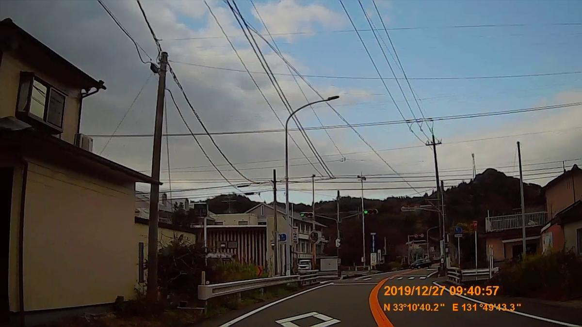 f:id:japan_route:20200115210520j:plain