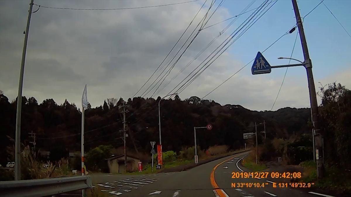 f:id:japan_route:20200115210543j:plain