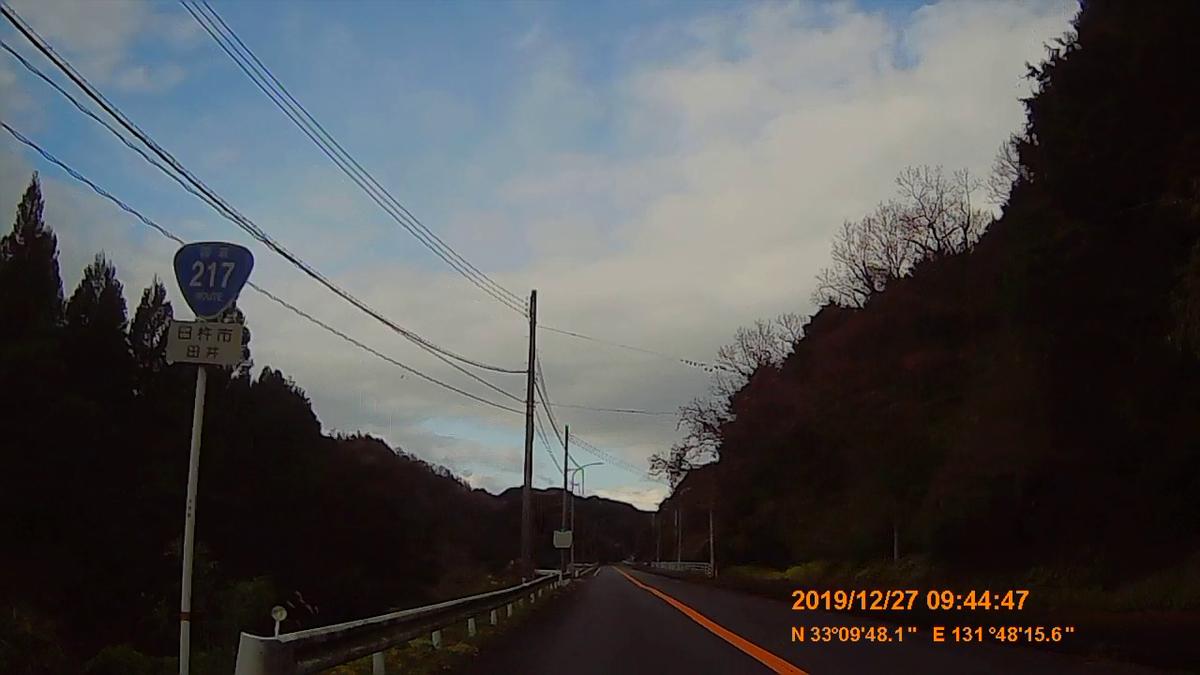 f:id:japan_route:20200115210605j:plain