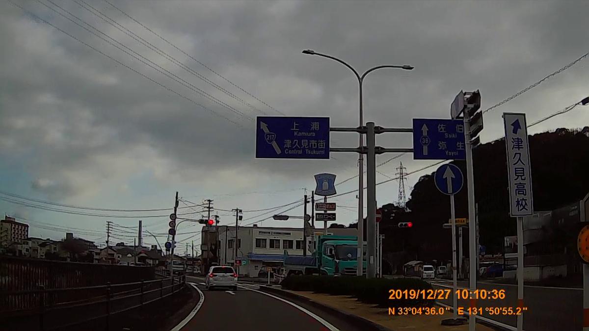 f:id:japan_route:20200115211001j:plain