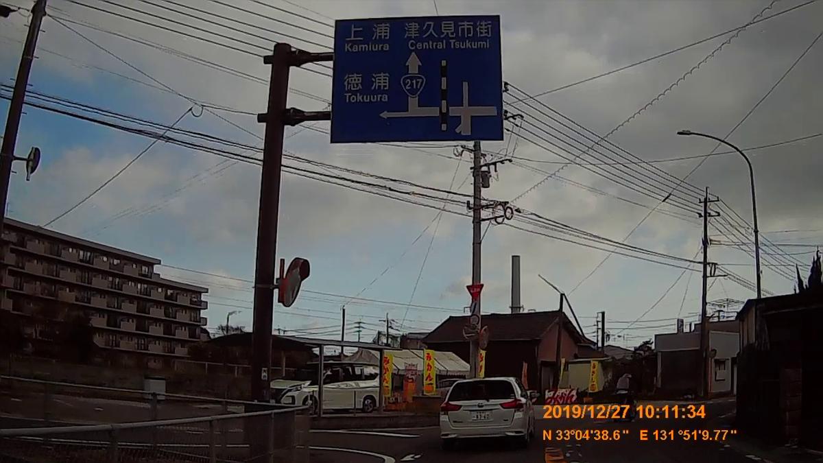 f:id:japan_route:20200115211032j:plain