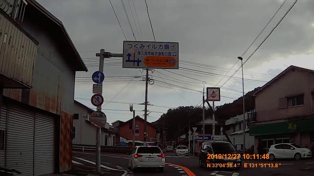 f:id:japan_route:20200115211039j:plain