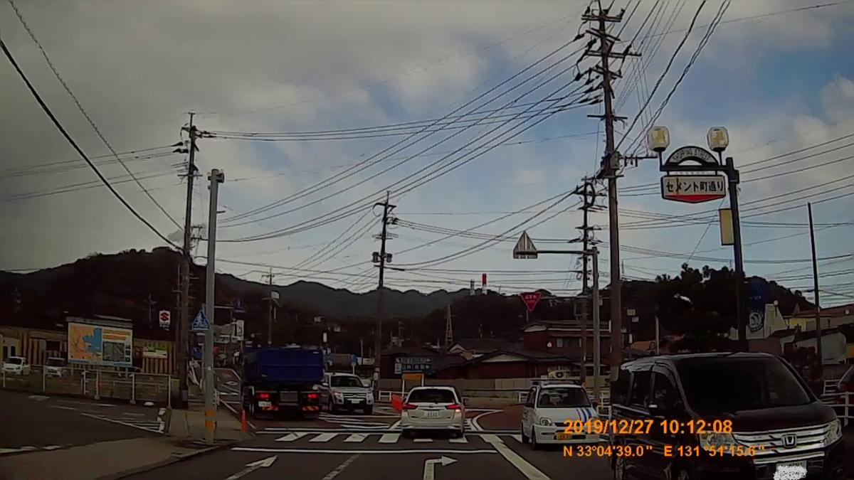 f:id:japan_route:20200115211055j:plain