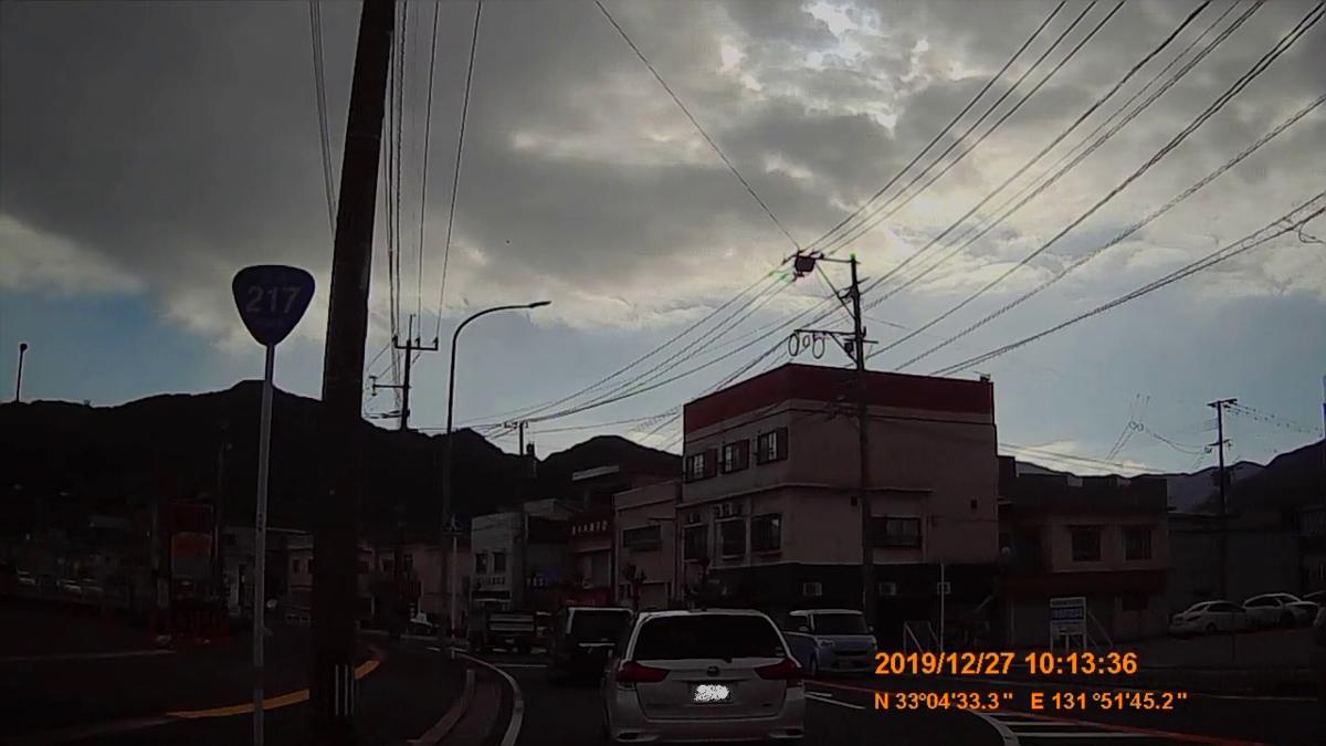 f:id:japan_route:20200115211112j:plain
