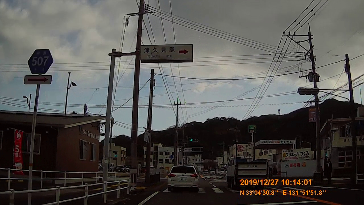 f:id:japan_route:20200115211119j:plain