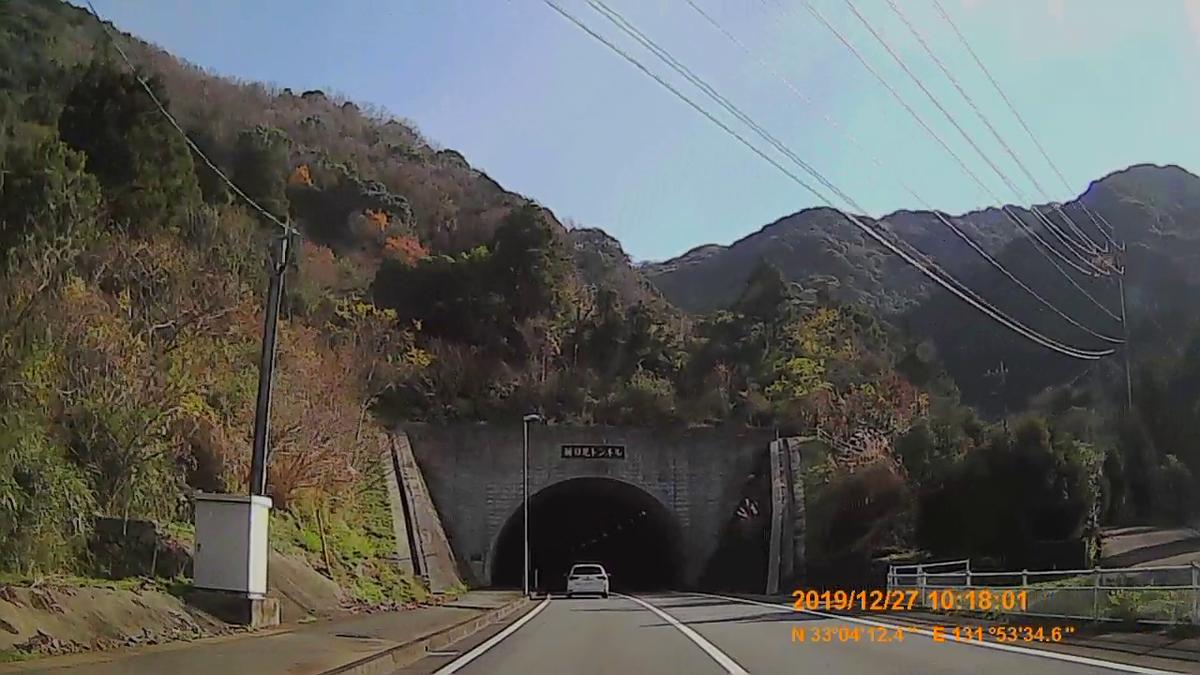f:id:japan_route:20200115211158j:plain