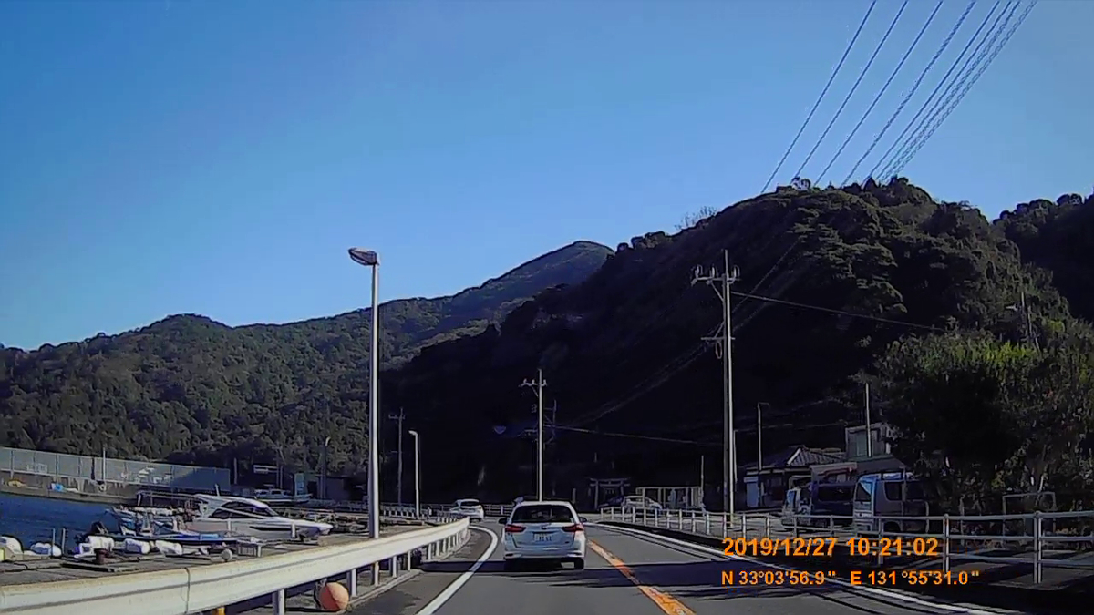 f:id:japan_route:20200115211256j:plain
