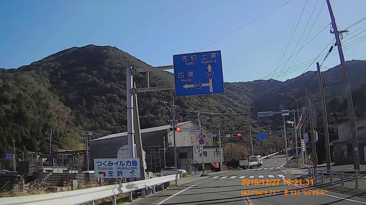 f:id:japan_route:20200115211305j:plain