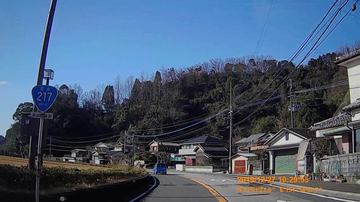 f:id:japan_route:20200115211501j:plain