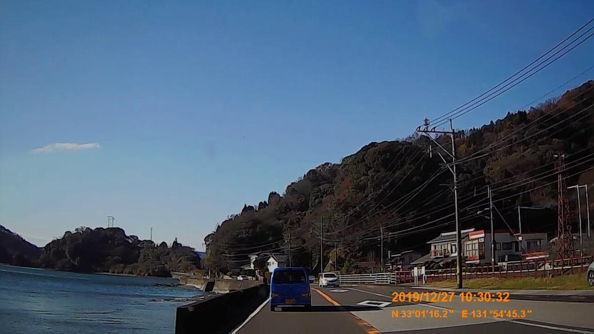 f:id:japan_route:20200115211517j:plain