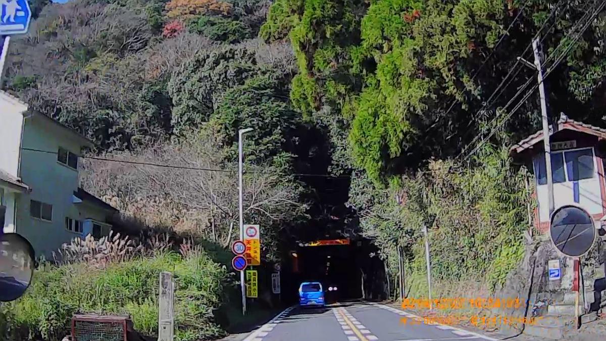 f:id:japan_route:20200115211535j:plain