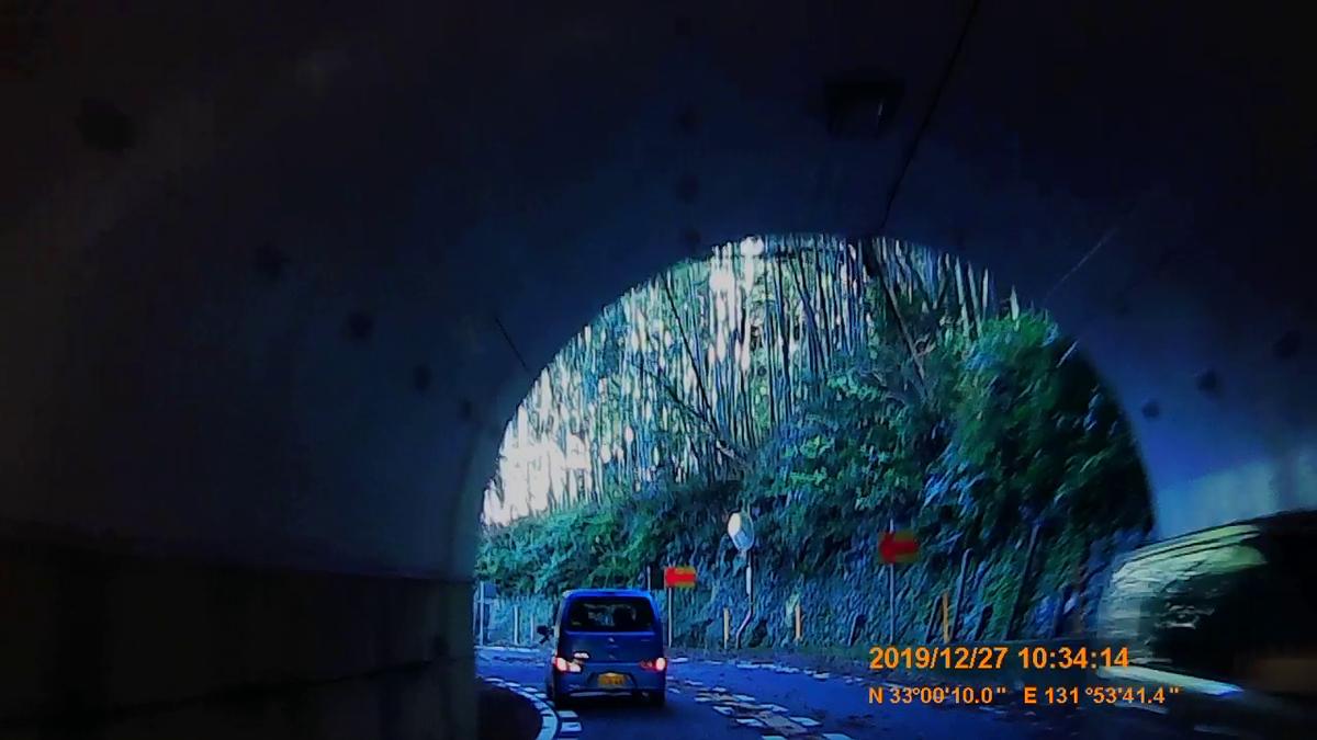 f:id:japan_route:20200115211544j:plain