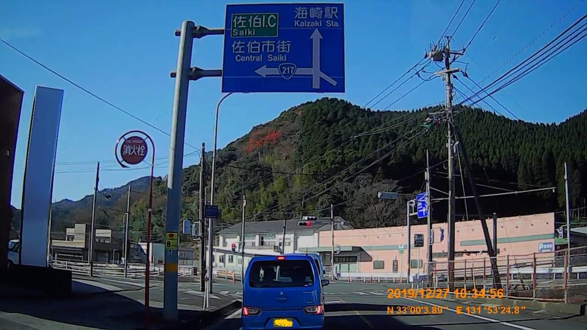 f:id:japan_route:20200115211554j:plain