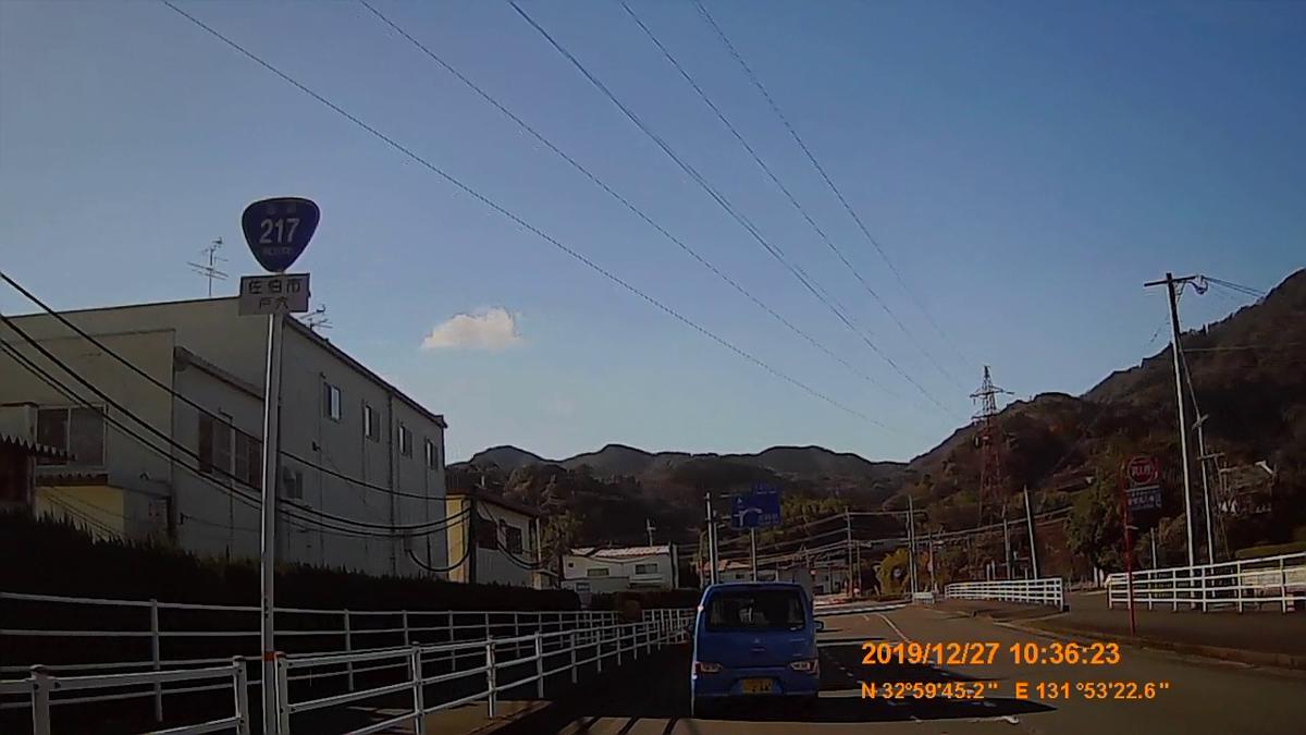f:id:japan_route:20200115211613j:plain