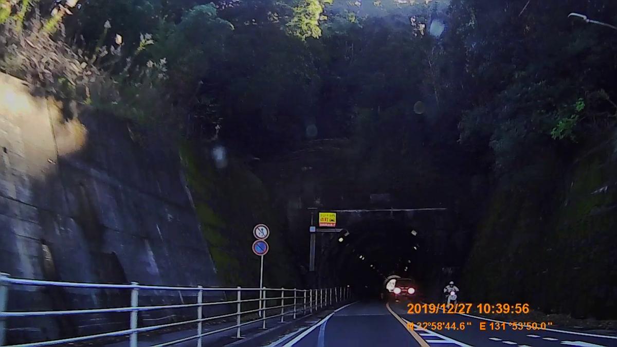 f:id:japan_route:20200115211643j:plain