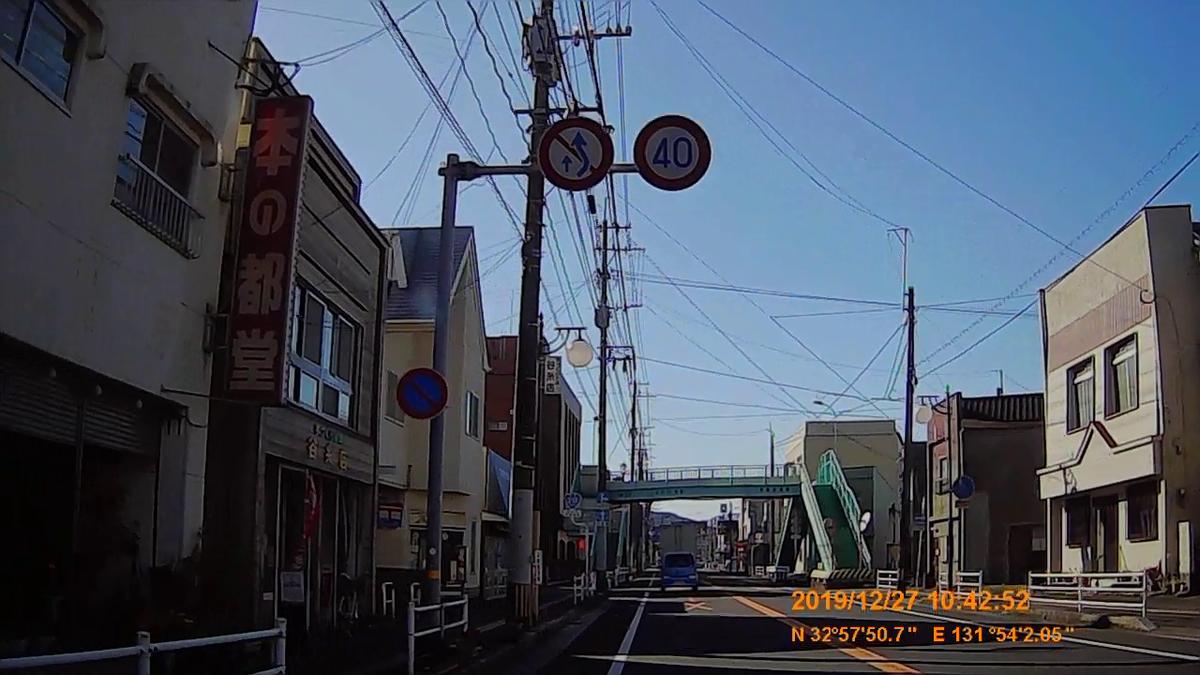 f:id:japan_route:20200115211713j:plain