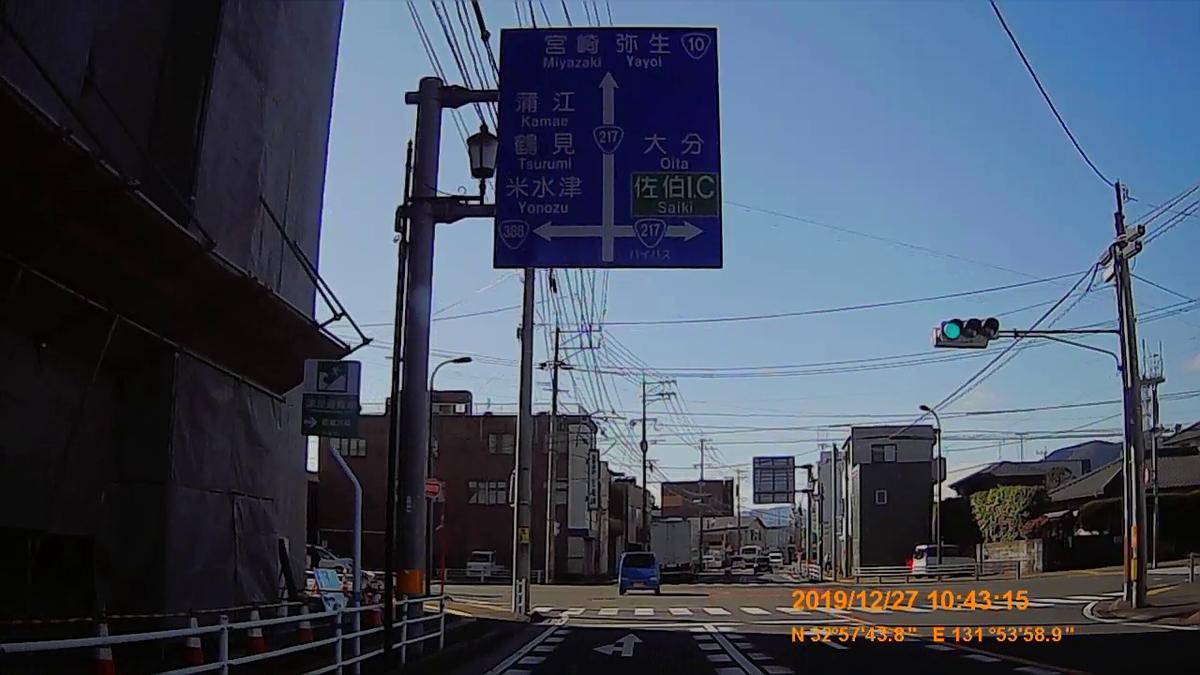 f:id:japan_route:20200115211720j:plain
