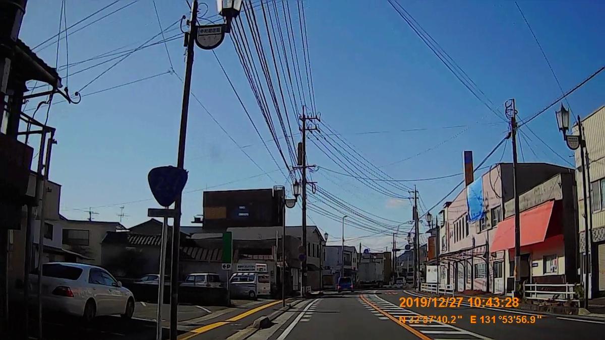 f:id:japan_route:20200115211848j:plain
