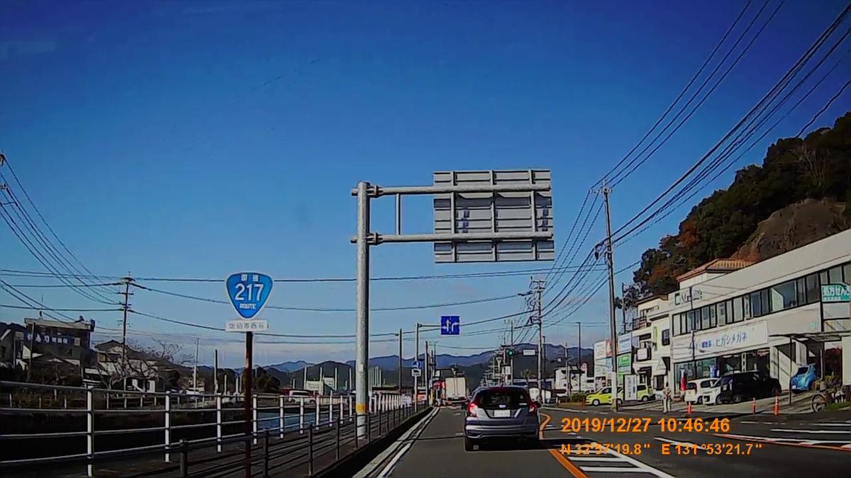 f:id:japan_route:20200115211858j:plain