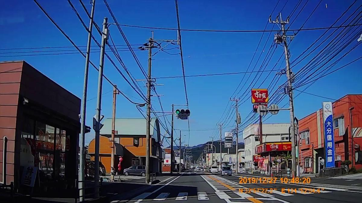 f:id:japan_route:20200115211906j:plain