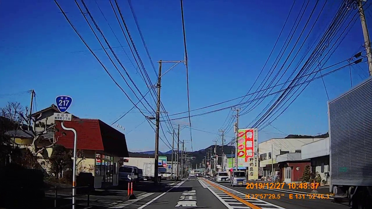 f:id:japan_route:20200115211914j:plain