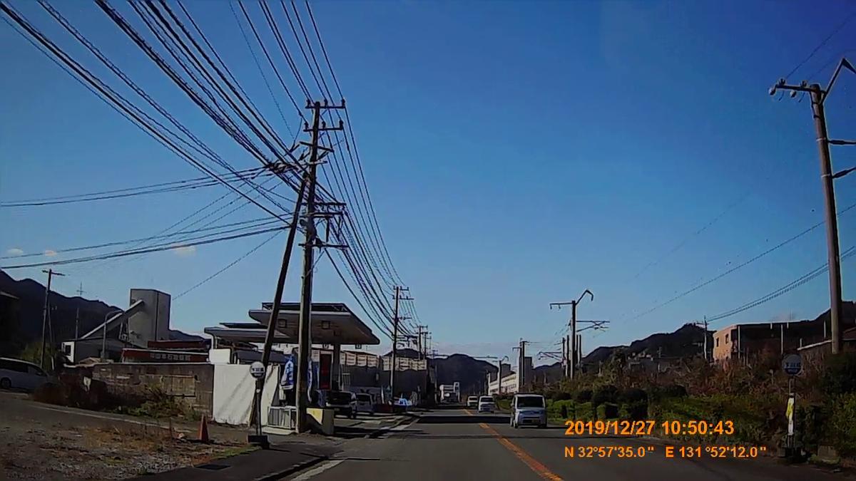 f:id:japan_route:20200115211923j:plain