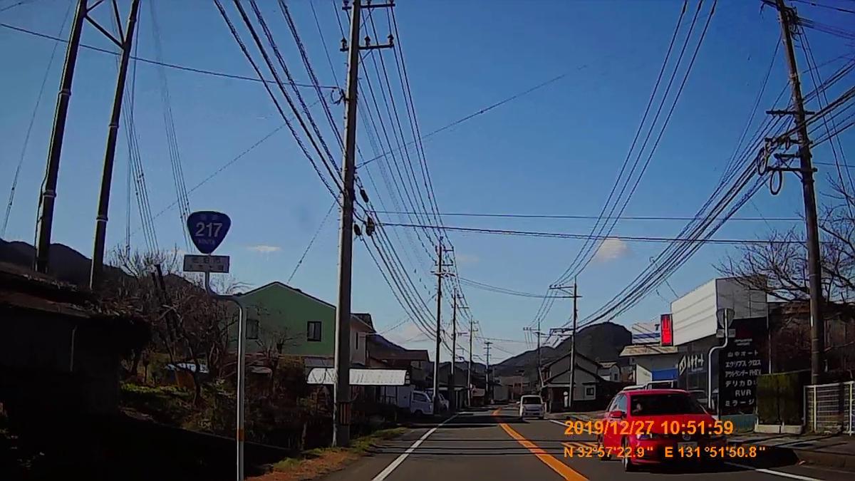 f:id:japan_route:20200115211934j:plain