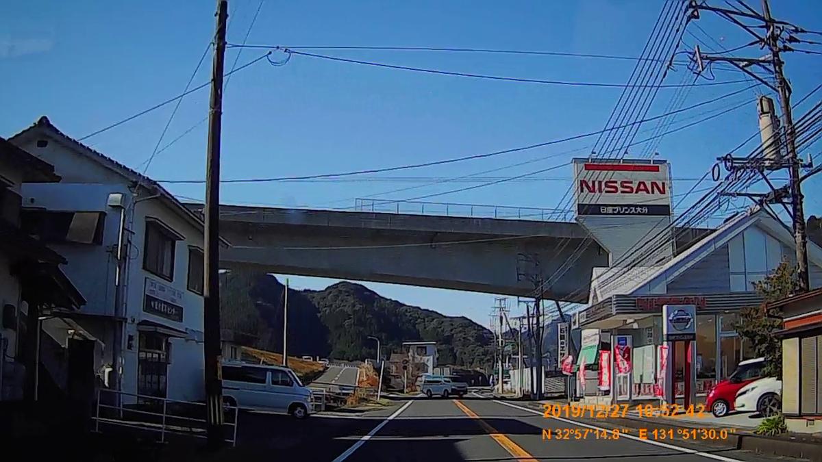 f:id:japan_route:20200115211942j:plain