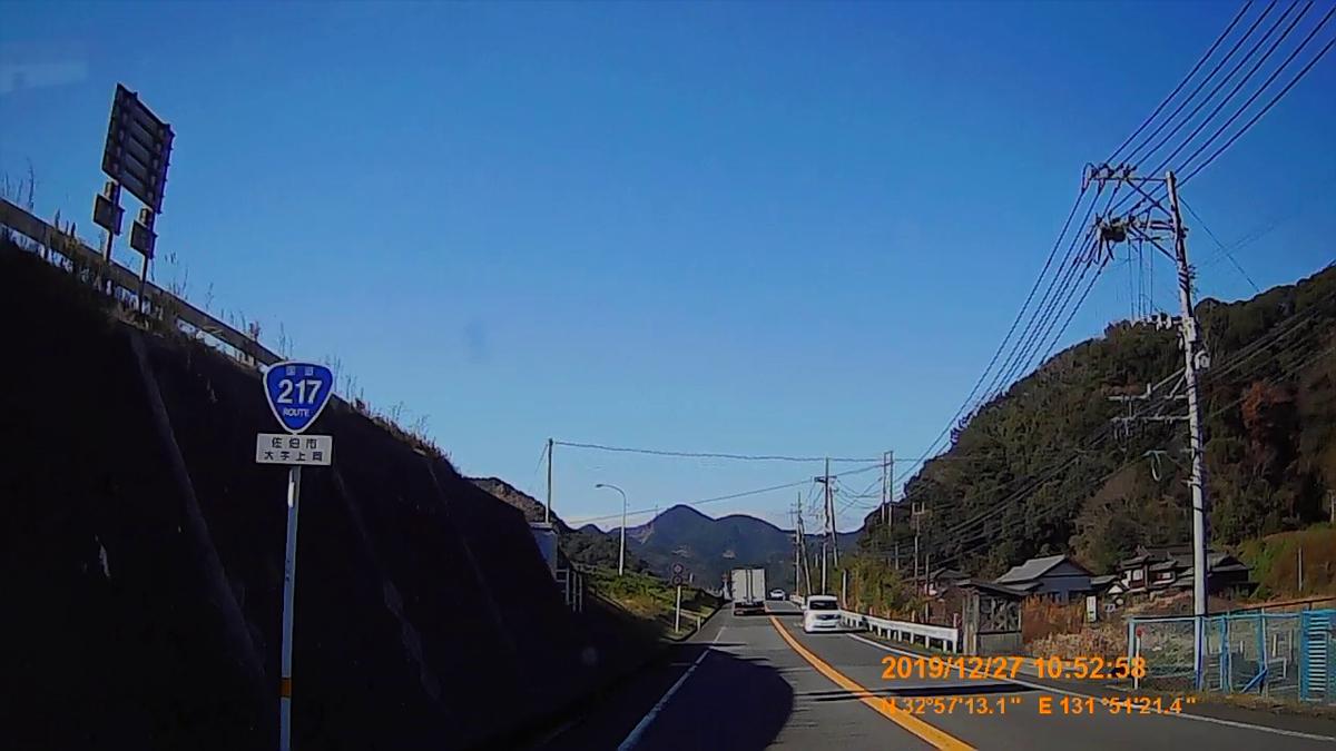f:id:japan_route:20200115212411j:plain