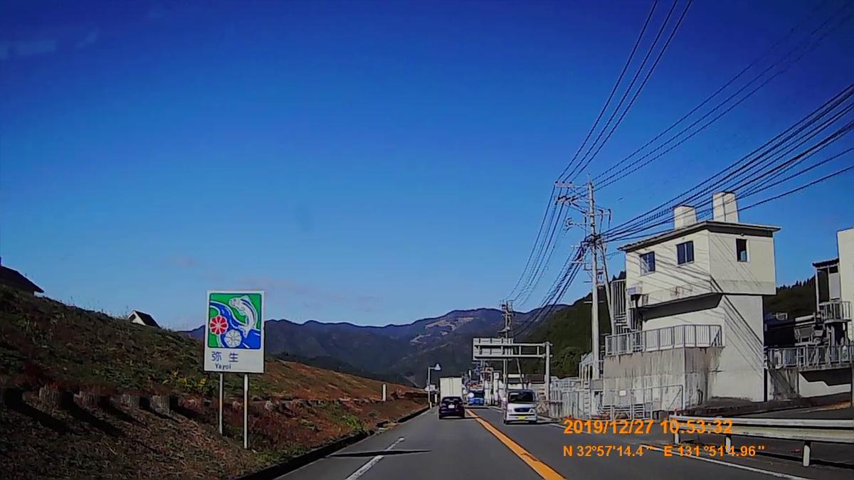 f:id:japan_route:20200115212427j:plain