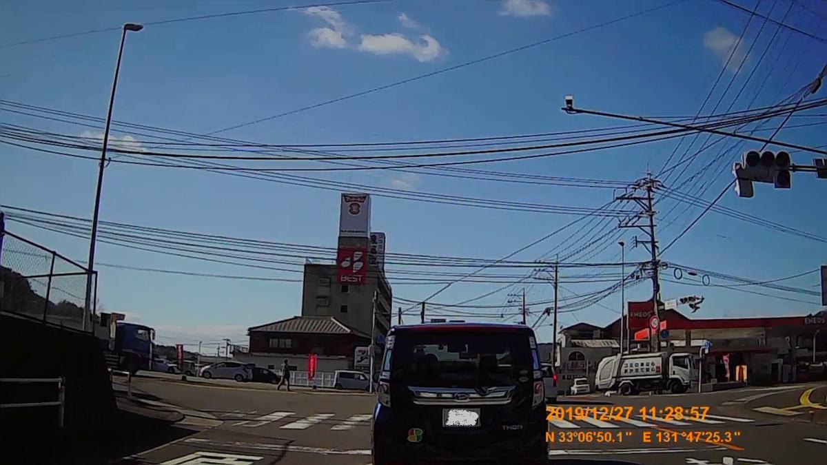 f:id:japan_route:20200116203045j:plain
