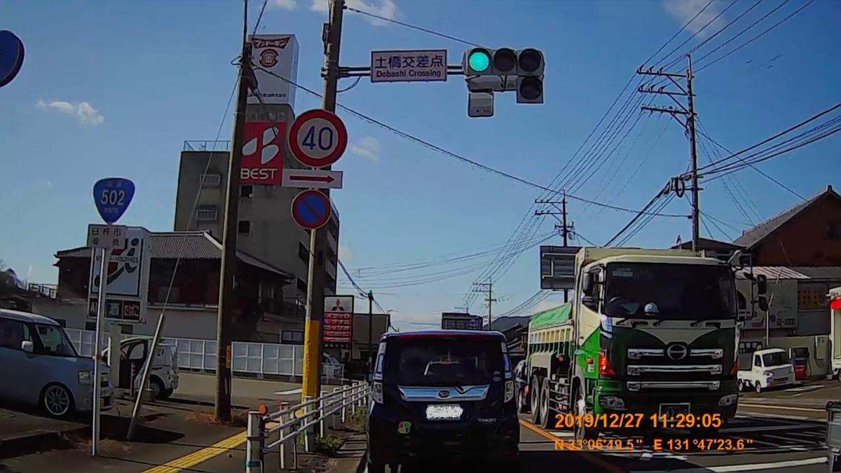 f:id:japan_route:20200116203136j:plain