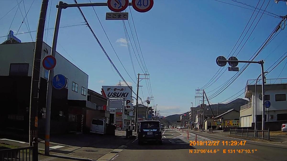 f:id:japan_route:20200116203157j:plain