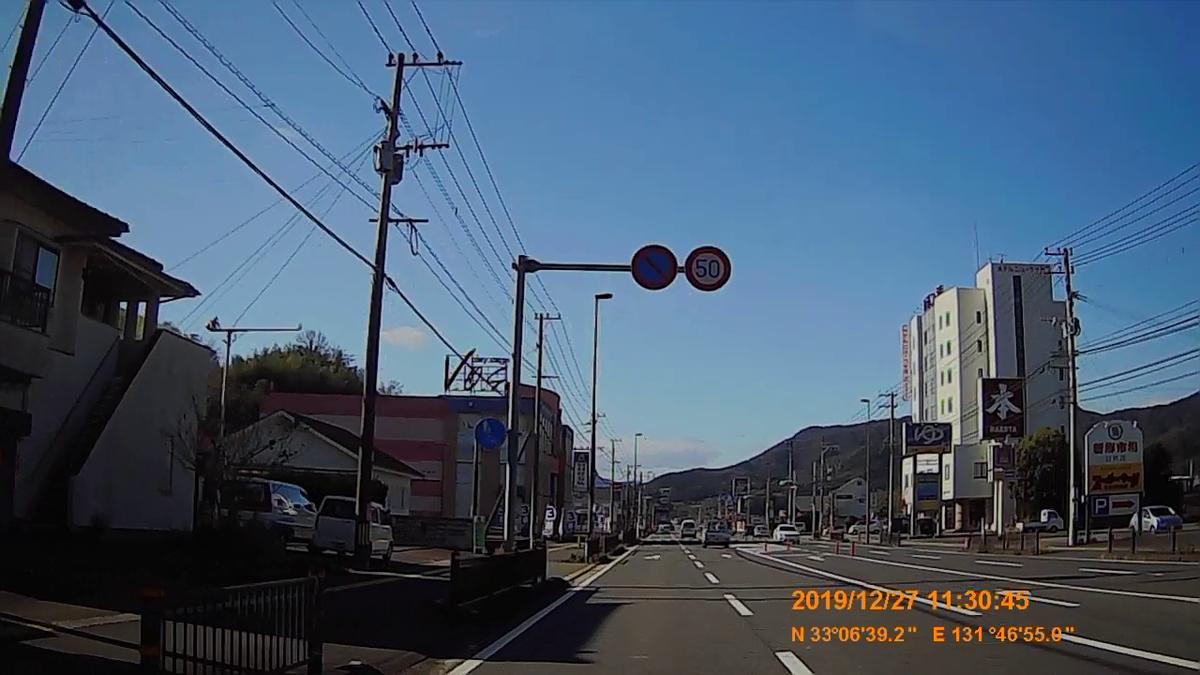 f:id:japan_route:20200116203238j:plain