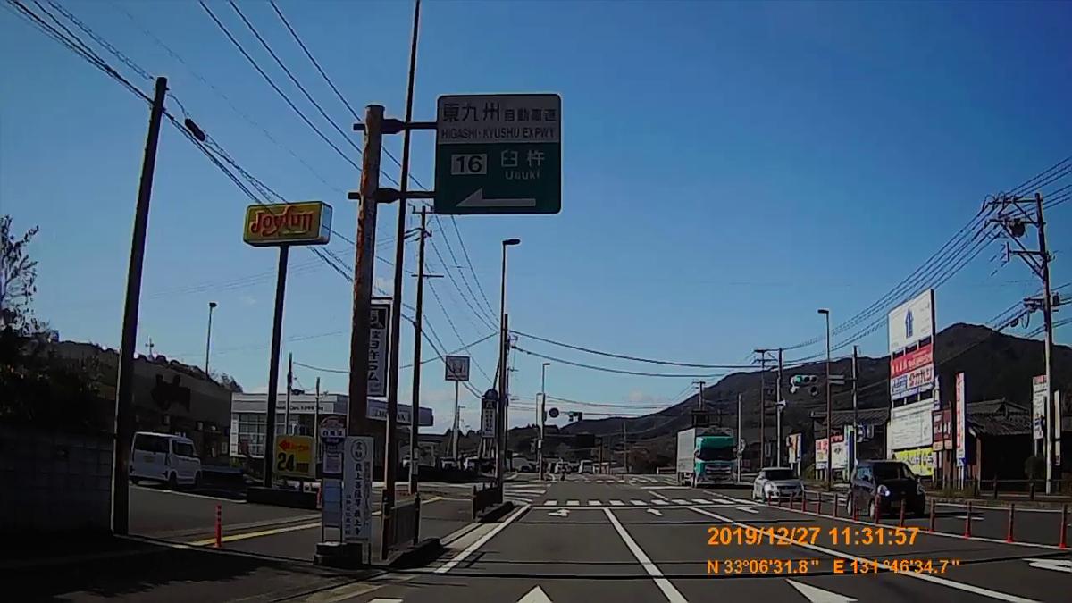 f:id:japan_route:20200116203307j:plain