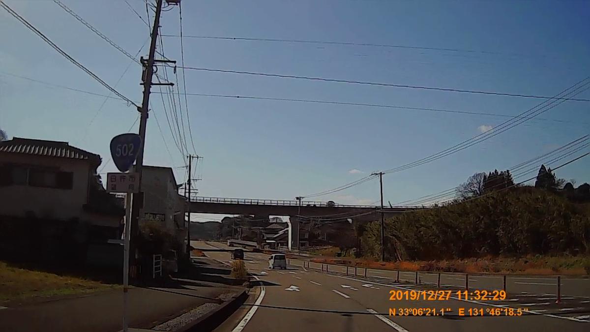 f:id:japan_route:20200116203328j:plain