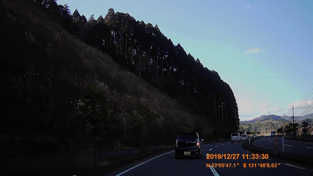 f:id:japan_route:20200116203409j:plain