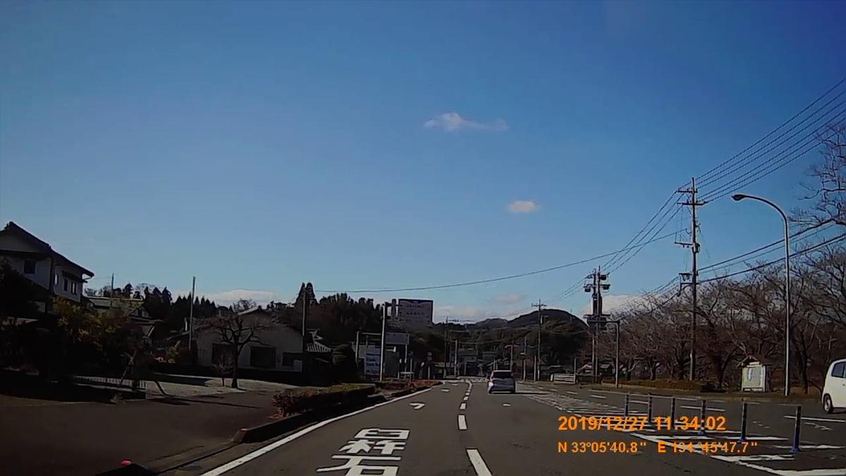 f:id:japan_route:20200116203506j:plain