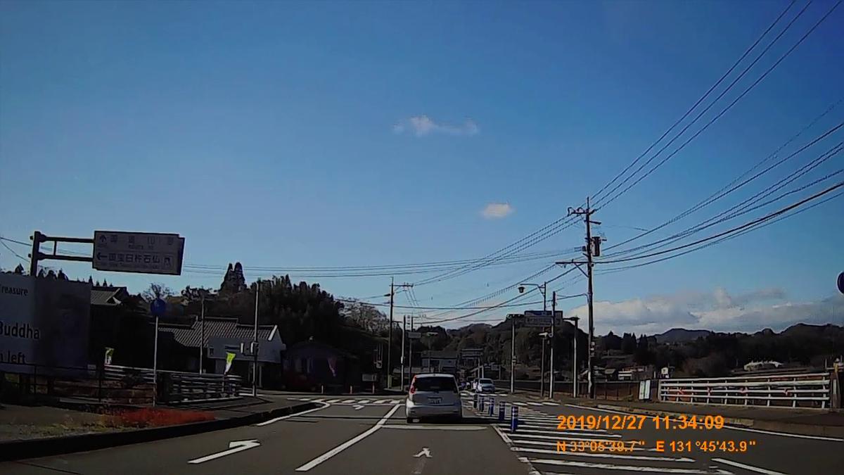f:id:japan_route:20200116203507j:plain