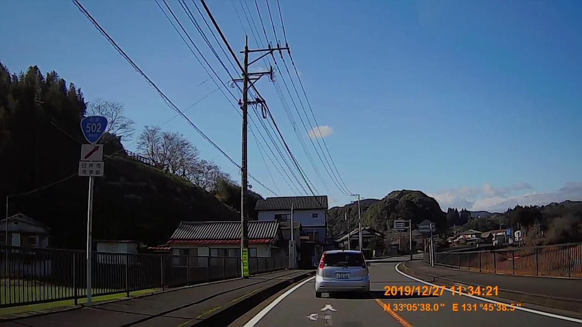 f:id:japan_route:20200116203520j:plain