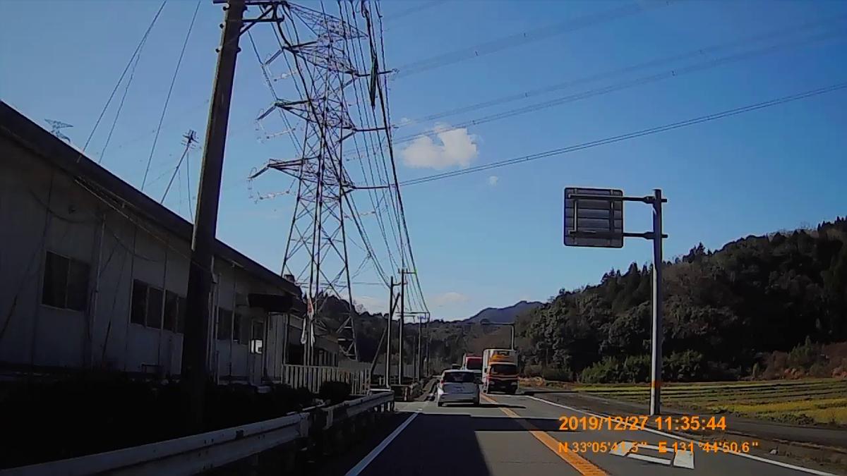 f:id:japan_route:20200116203528j:plain
