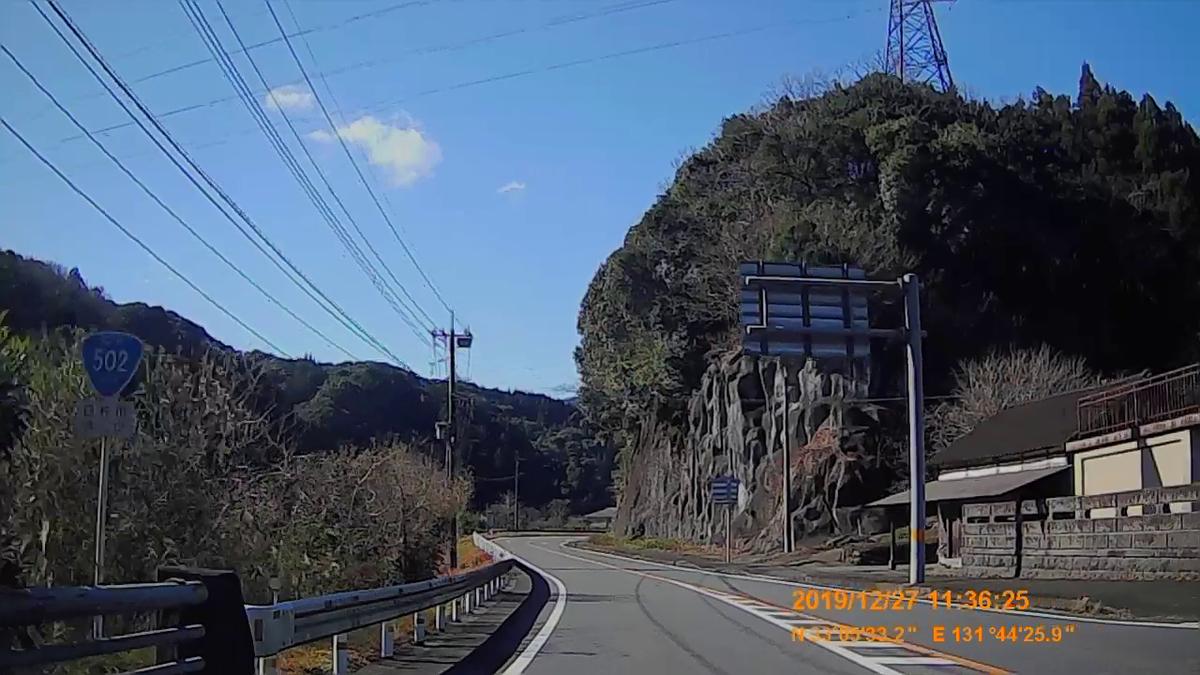 f:id:japan_route:20200116203556j:plain