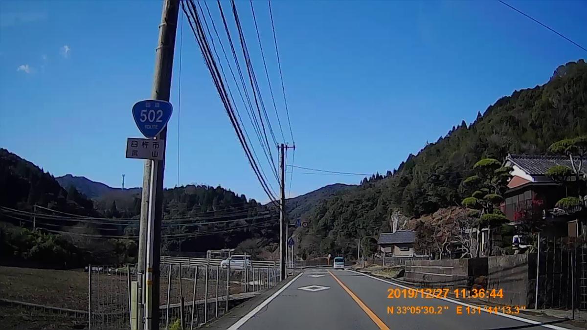 f:id:japan_route:20200116203605j:plain
