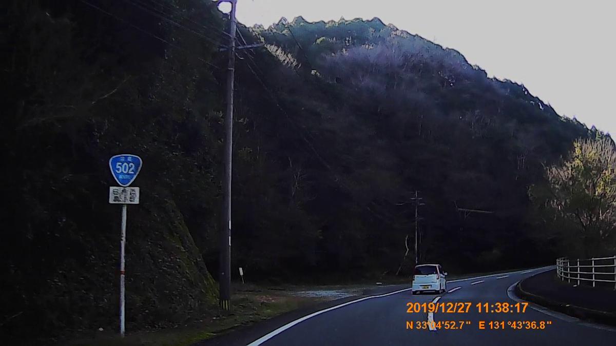 f:id:japan_route:20200116203621j:plain