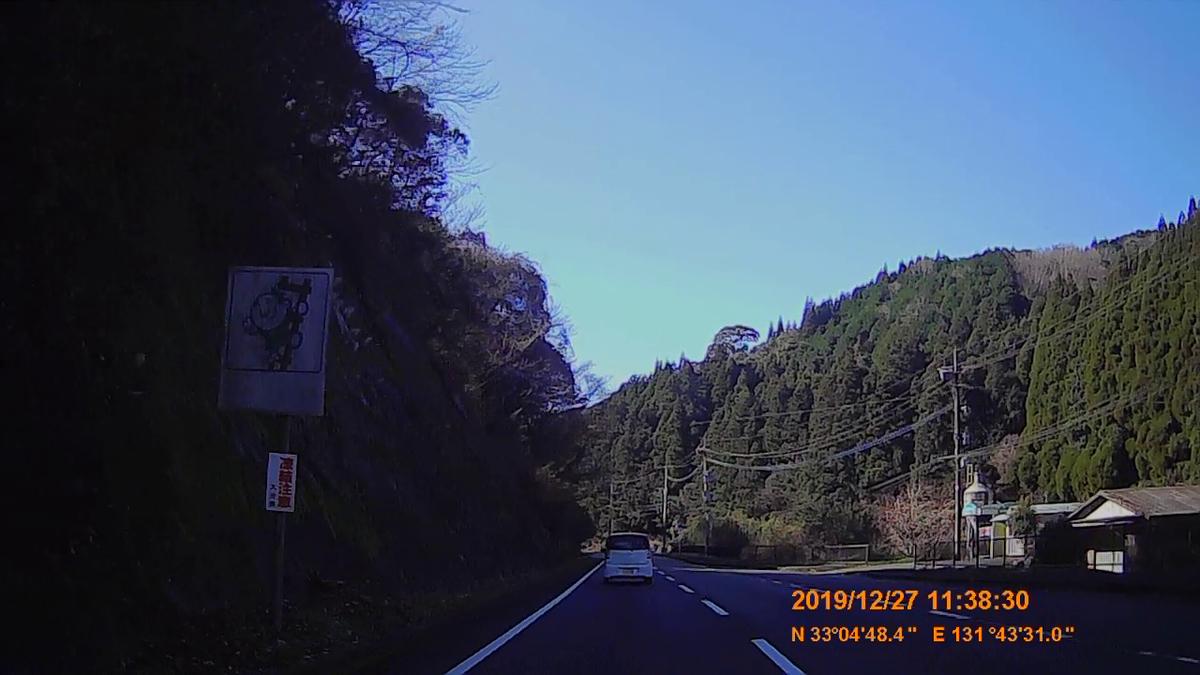 f:id:japan_route:20200116203656j:plain