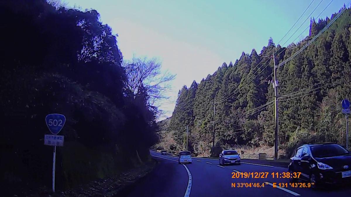f:id:japan_route:20200116203722j:plain