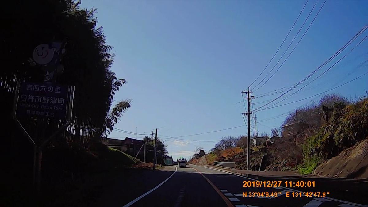 f:id:japan_route:20200116203912j:plain