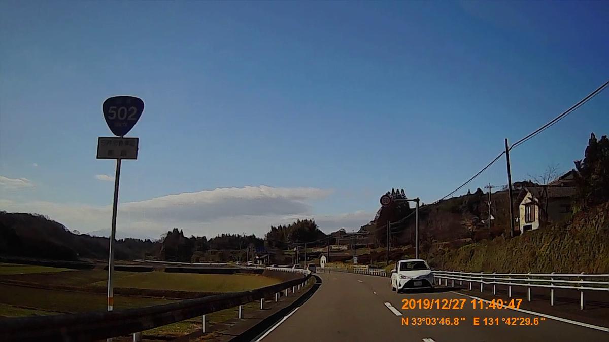 f:id:japan_route:20200116203922j:plain