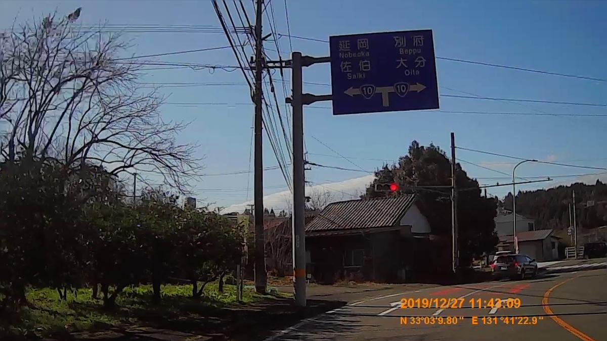 f:id:japan_route:20200116203938j:plain