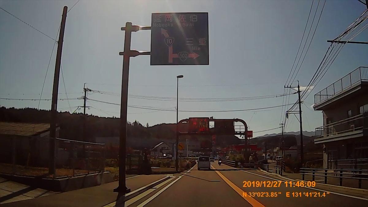 f:id:japan_route:20200116204046j:plain